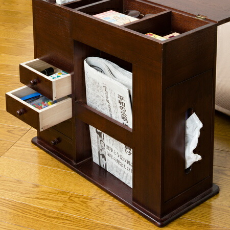 It Is With Tissue Case Storage And Newspaper Rack For Convenient Rack.