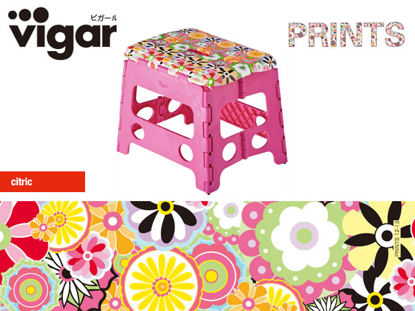 E Storage Can Collapse When Not To Use Them The Magazines So Easy Carry Out Mist Wash Kitchen Top Mounting In Cute Pattern Folding Stool