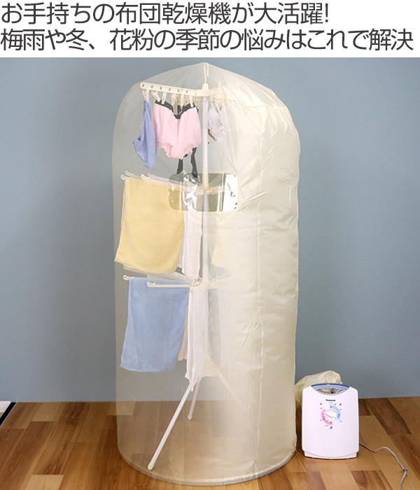 物 布団 乾燥 機 洗濯