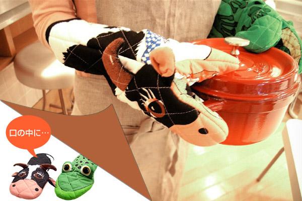 c201349f6de20c 【楽天市場】ミトン 鍋つかみ アニマル オーブンミット zak design ( キッチン用品 キッチン雑貨 )  【4500円以上送料無料】:お弁当グッズのカラフルボックス