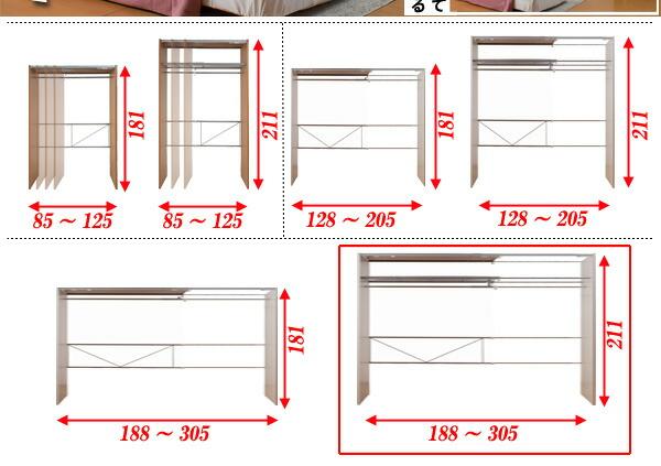 interior-palette  라쿠텐 일본: 늘이기 옷장 옷걸이 꼭대기 선반 ...