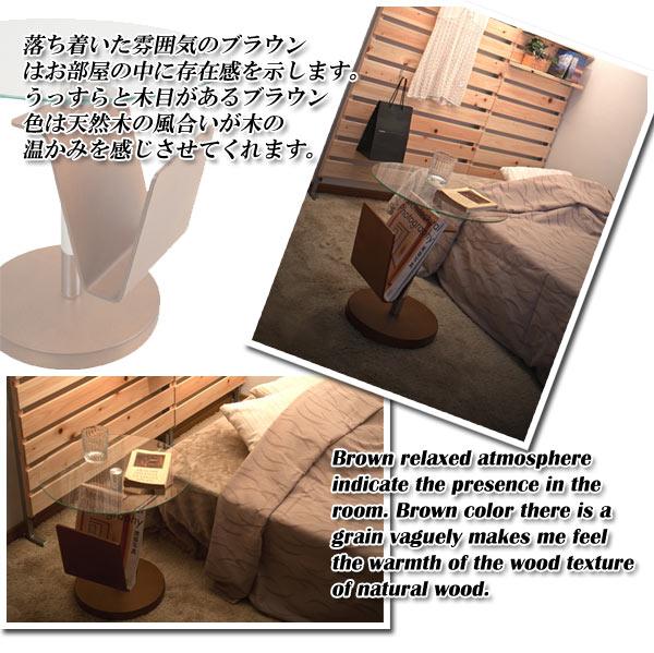 livingut  라쿠텐 일본: 사이드 테이블 잡지 랙에 유리 테이블 원형 ...