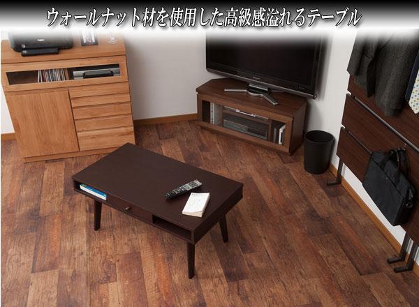 interior-palette  라쿠텐 일본: 낮은 테이블 접이식 테이블 천연 목 ...