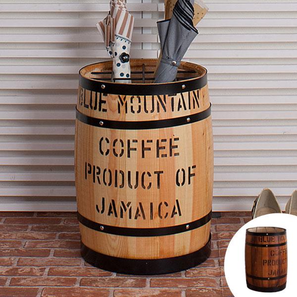 傘立て アンブレラスタンド コーヒー樽
