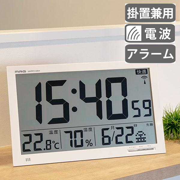 置き時計 掛け時計 デジタル エアサーチ メルスター 温湿度計付き