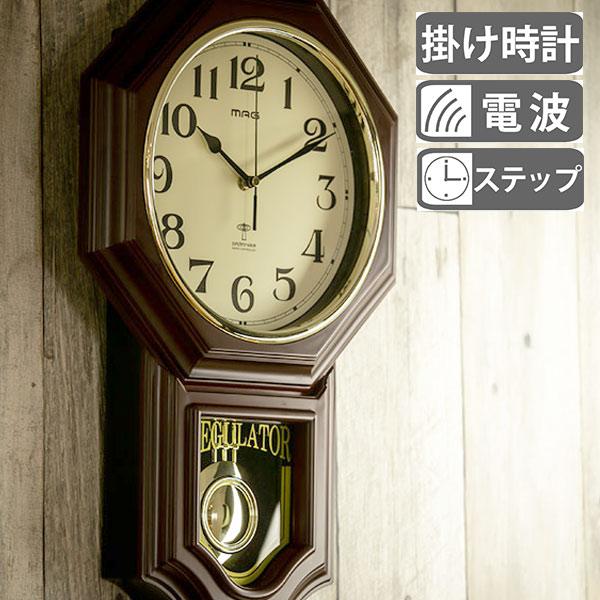 振り子時計 電波時計 鹿鳴館D×