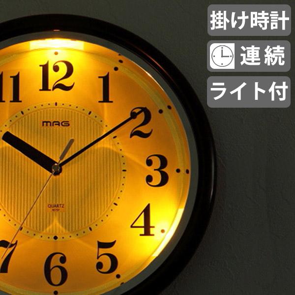 掛け時計 30.3cm 自動点灯 ライト付き 光明 連続秒針