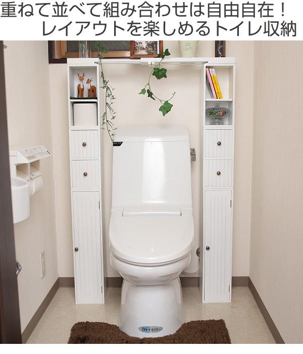 楽天市場トイレ収納 スタッキングdeトイレ収納扉 トイレ用品 収納