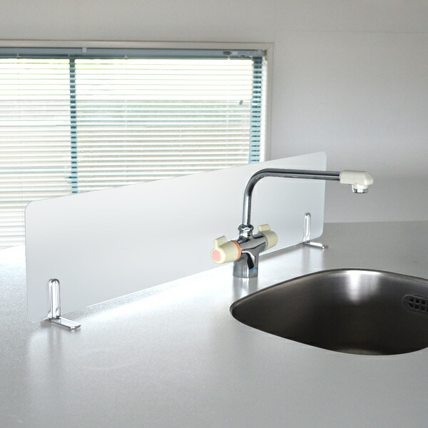 80cm for Splash guard kitchen sink
