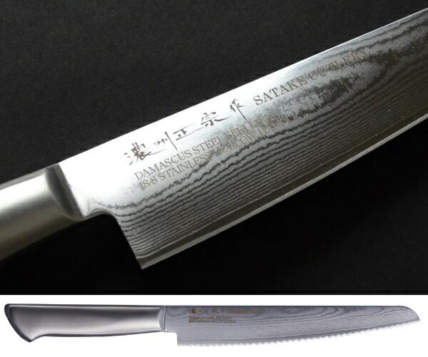 ナイフ で 切 られる 夢