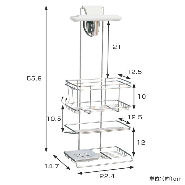 U203bPlease Note That I Cannot Use A Shower Hook For The Hook Of The Special  Type. U203bIn The Case Of Installation, Please Purchase It After Checking Height  And ...
