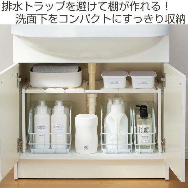 洗面 台 下 収納 【楽天市場】洗面台 下収納の通販