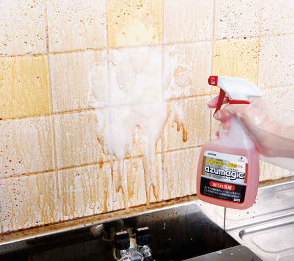 Clean Grease Kitchen Cabinets: Rakuten Global Market: Oil Stain Cleaner As