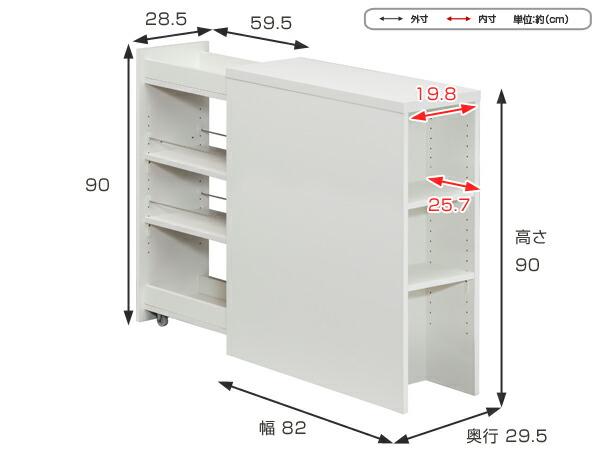 livingut  라쿠텐 일본: 카운터 아래 수납 웨건 주방 수납 슬라이드 ...