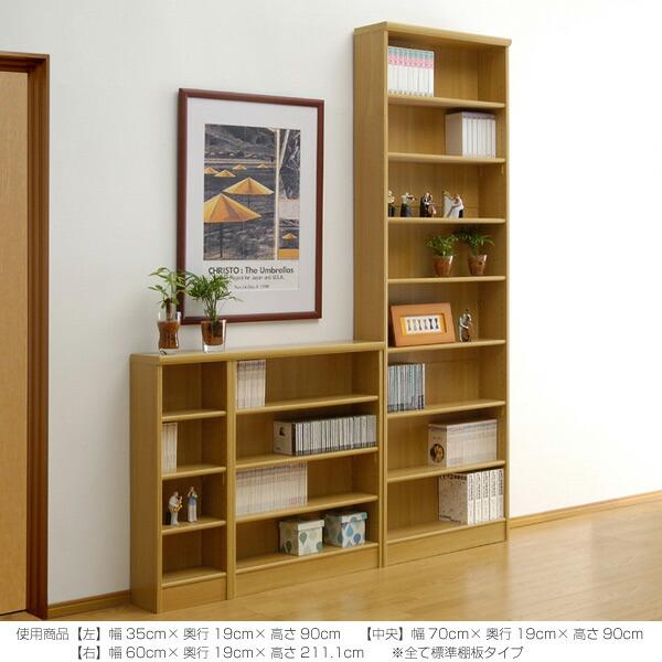 Livingut Order Bookshelf Wall Storage Rack Standard Shelf