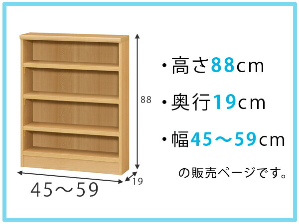 The Standard Type Of Shelf Board Thickness 17mm Can Order Load 25mm Resistant By A 1cm Unit To 15 90cm In Width 70cm