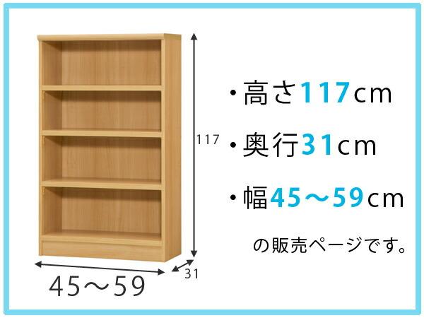 Livingut Order Bookshelf Wall Storage Order Rack Standard Shelf