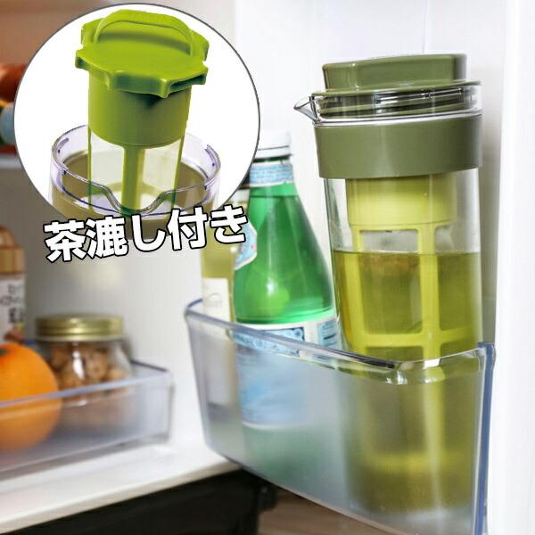 冷水筒 スリムジャグ 1.1L 茶漉し付き 横置き 縦置き 耐熱 茶漉しフィルター 冷茶 日本製 ( ピッチャー 茶こし 麦茶 冷水ポット 麦茶ポット フィルター付き 水差し 耐熱 熱湯 約 1リットル プラスチック )