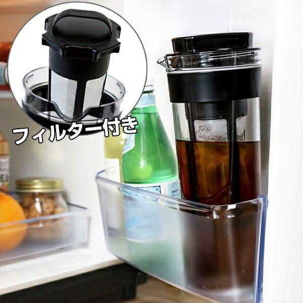 冷水筒 スリムジャグ 1.1L コーヒーフィルター付き 横置き アイスコーヒー 手作り 縦置き 耐熱 日本製 ( ピッチャー 麦茶 冷水ポット 麦茶ポット フィルター付き コーヒー 水差し 耐熱 熱湯 約 1リットル プラスチック )