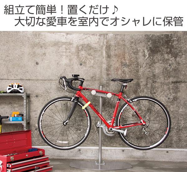 2d0f449d56bf43 楽天市場】ロードバイクスタンド 自転車 スタンド ディスプレイスタンド ...