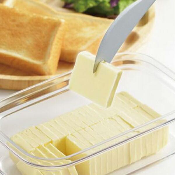 カットできちゃうバターケース 200g用 専用バターナイフ付き