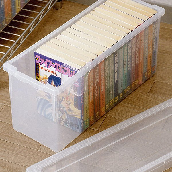 interior palette rakuten global market comic storage case and put