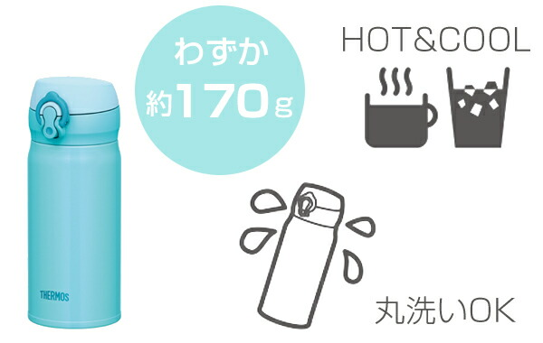 c78bdcf16bf Vacuum insulated jmy series. It is a pioneer in the thermos bottles