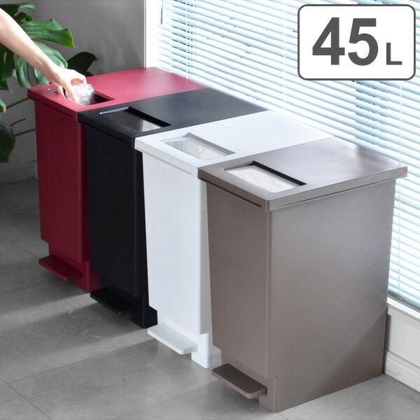 45 人気 ゴミ箱 リットル 30リットルのゴミ箱の人気おすすめランキング15選【おしゃれなものも!】
