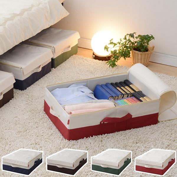 ストレリアプラス ラックボックス ベッド下収納