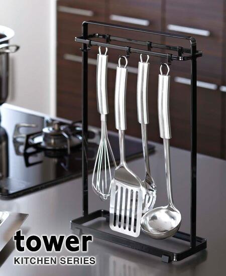 livingut  라쿠텐 일본: 주방 도구 걸이 탑 tower (주방 도구 お玉 ...