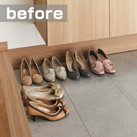 Front Door Clean Clean Show Effect. Is The Efficient Use Of The Space Under  The Cupboard Empty Shoes Wagon. To Me With Shoes Entering Shoebox And  Placed At ...