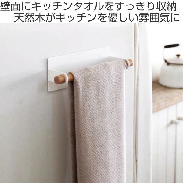 Magnet Can Be Stored And Kitchen Towels On The Wall.