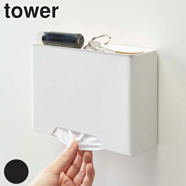 マスクケース tower マグネットマスクホルダー タワー