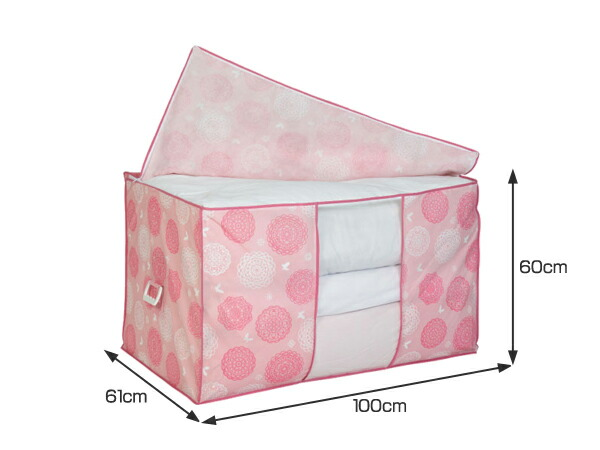 Storage Bag Compact Excellent Storage Bags Down For S