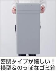 ゴミ箱 密閉 ダストボックス プッシュ式 ふた付き 25L グレー