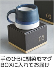 マグカップ 320ml SLOW COFFEE STYLE SCS-S03