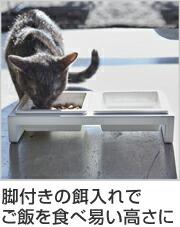 犬 猫 食器 2皿 スタンド付き フードボウル 餌入れ tower