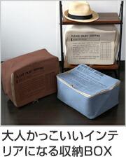 収納ボックス ふた付き 幅38×奥行29×高さ19cm 布 リッドボックス