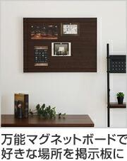 マグネットボード 壁掛け ウッディボード 幅44.9 高さ30.4 木目調