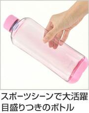水筒 ブロックスタイル アクアボトル 1000ml ウォーターボトル