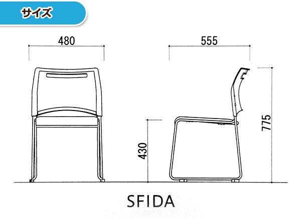 すっきりとした印象の連結可能なスフィーダミーティングチェア。SFIDA
