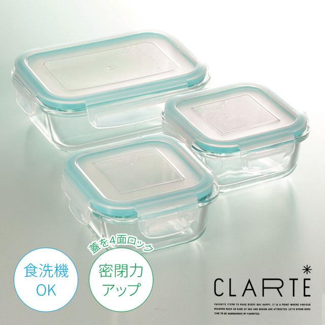 CLARTE 耐熱ガラス保存容器3点セット