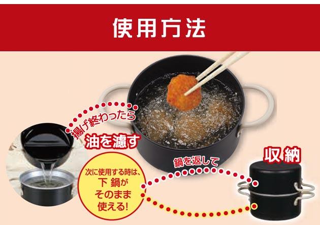 オベ・フラ お弁当用 鉄製両手フライ鍋セット 16cm