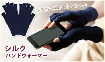 指切り手袋