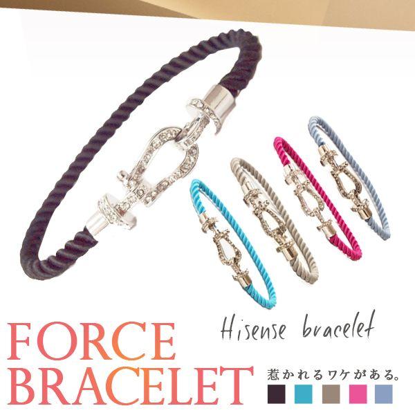 【あす楽】 Force bracelet ブレスレット ファッションブレスレット フォースシュー ブレス 蹄 馬 シンプル おしゃれ 大人 黒 白 ユニセックス メンズ 高級感 人気 セレブ