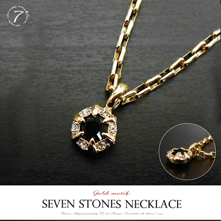 【メール便送料無料】 ブラックスピネル ワンポイント ネックレス 石 六角形 ゴールド ネック seven stones necklace ペンダント TOP アクセサリー 金