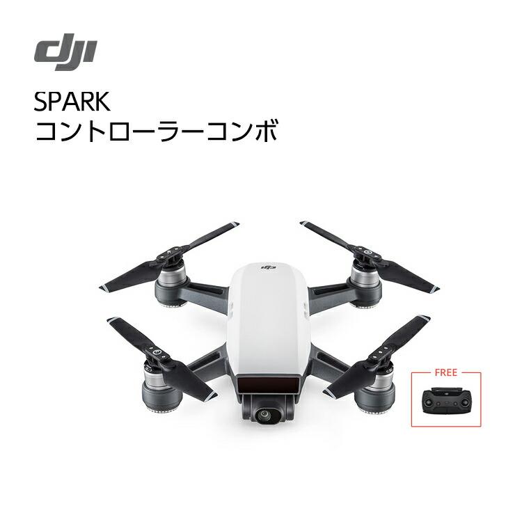 DJI SPARK スパーク 小型ドローン セルフィードローン iPhone 高性能 ポケットドローン カメラ付き FPV カメラ スマホ DJI正規代理店 ドローン ラジコン おもちゃ ガジェッ