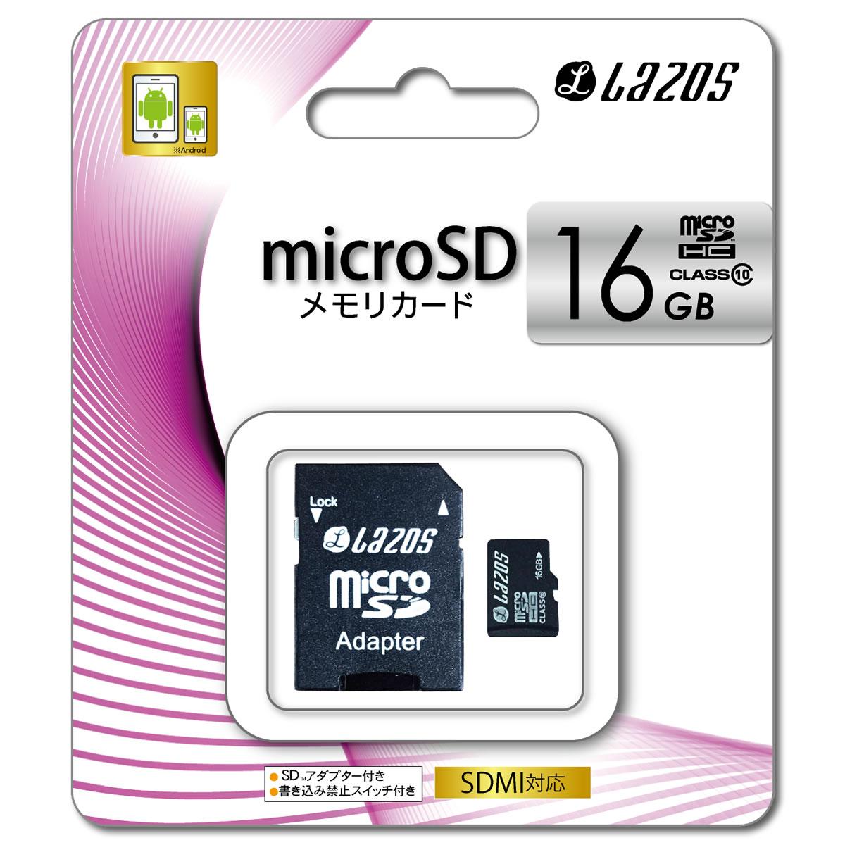 MicroSDメモリーカード 16GB マイクロ SDカード microSDHC メモリーカード TFカード CLASS10 SDカード 変換アダプタ付き 国内1年保証 【メール便送料無料】