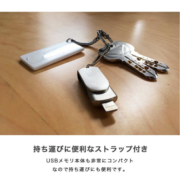 スマホ用,USB,iPhone,iPad,USBメモリー,32GB,Lightning,micro,USB対応,FlashDrive,3in1,大容量,互換,タブレット,Android,PC,i-USB-Storer,変換,Windows,Mac,パソコン,Micro-B変換不要
