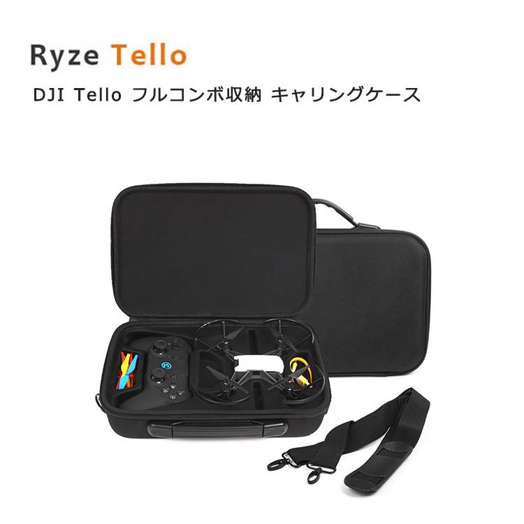 DJI Tello 専用ケース フルコンボ バッグ キャリングケース ショルダーバッグ ストラップ ハンドストラップ付き GameSir T1d Controller プロペラ バッテリー
